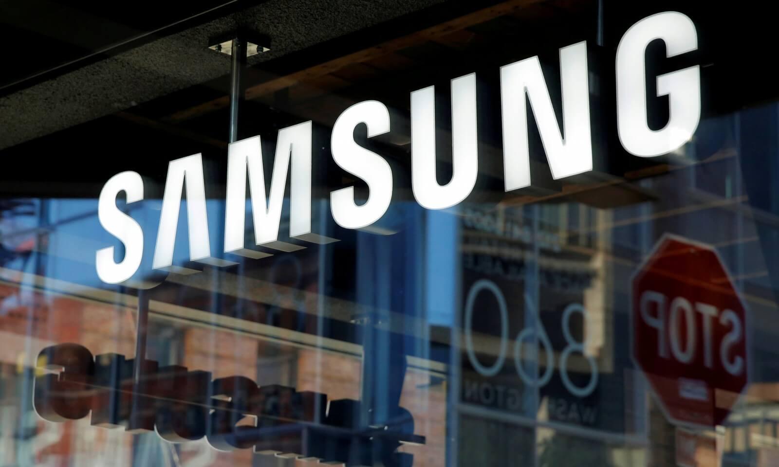 Samsung Files