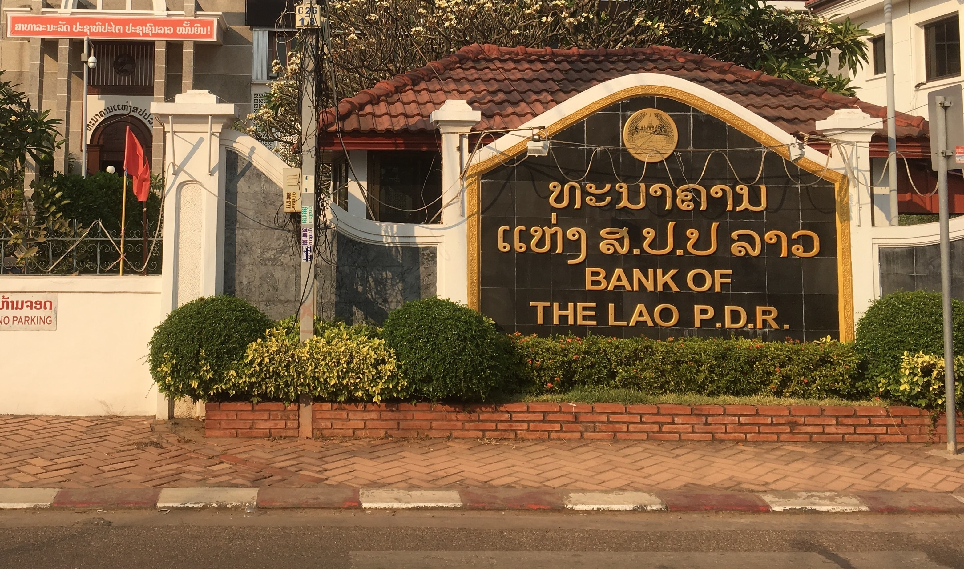 Central Banks of Laos