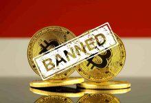 Ban of Bitcoin